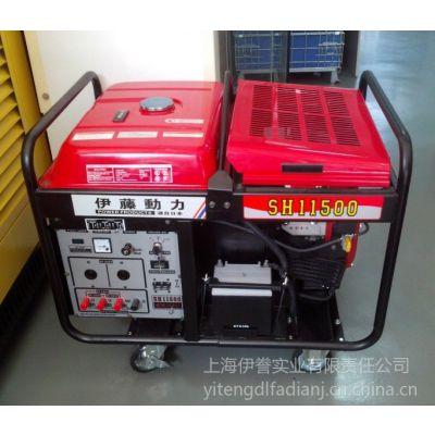 供应上海汽油发电机SH11500