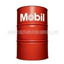供应美孚DTE846联合循环涡轮机油/美孚DTE846透平油