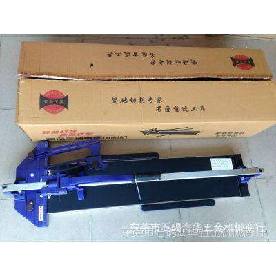 东鹏800MM单轨 精品手动瓷砖切割机 介砖机