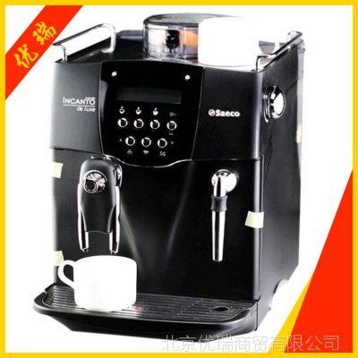 Saeco喜客 Incanto de Luxe 豪华静音型咖啡机 意大利咖啡机维修