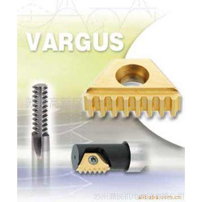 供应VARGUS螺纹铣刀 螺纹车刀 螺纹铣刀