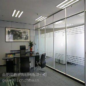 玻璃高隔断行业推荐 安徽玻璃高隔断定做 铝合金百叶隔墙生产厂家