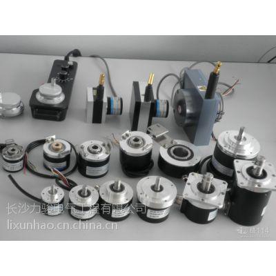欧姆龙内密控光电编码器OWE2-25-2HC