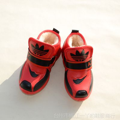 2014新款秋冬季男童女童儿童鞋 韩版儿童雪地靴 童鞋冬款特价清仓