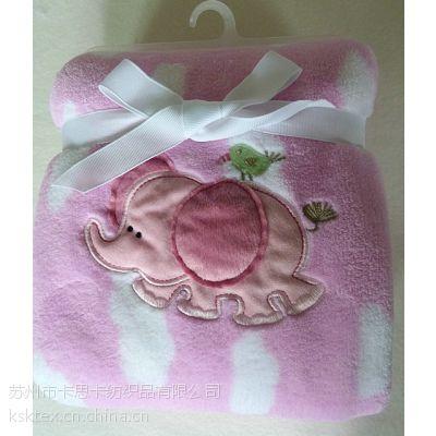 供应婴儿毛毯现货批发 空调毯 珊瑚绒毛毯 小毯子 外贸童毯
