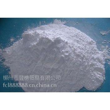 广西99.8%硼酸价格 桂林硼酸批发 玉林硼酸厂家
