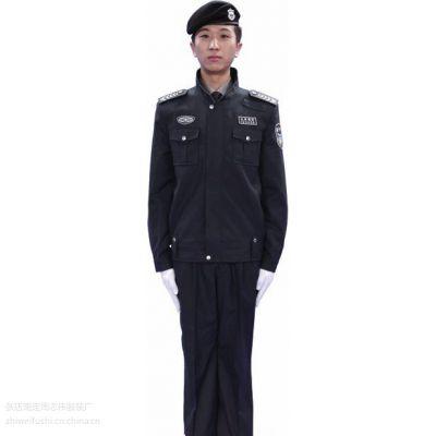 临沂新式保安服订做|淄博标志服订制