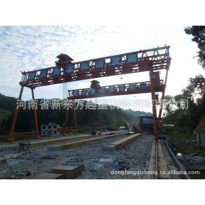 60吨龙门吊架桥机架桥施工200吨提梁机200吨架桥机租赁施工