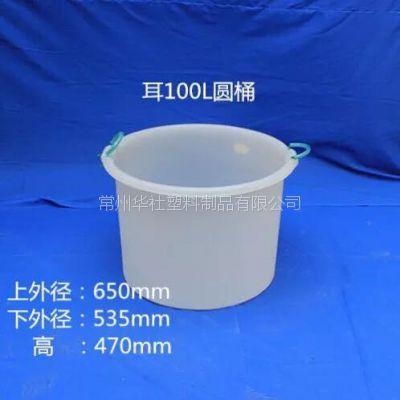 华社供应食品级鱼菜共生多尺寸600L大型塑料圆桶