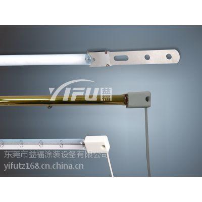 专业碳纤维发热管销售,碳纤维发热管、卤素发热管,IR红外发热管、红外线灯管设计寿命5000小时以上!