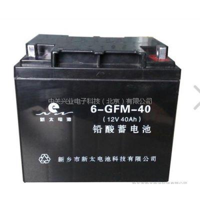 新太蓄电池6-GFM-33参数报价光伏专用