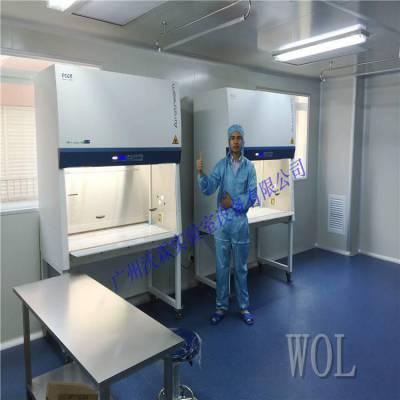 供应东莞长安WOL沃霖-实验室设备