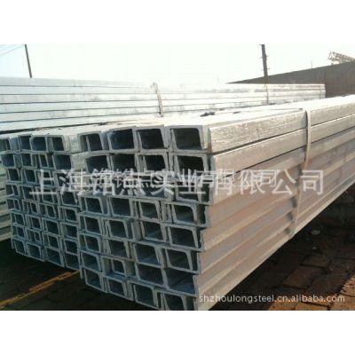 【现货供应】10#热镀锌槽钢、厂家批发价格
