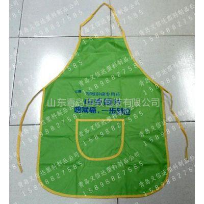 供应青岛百致包装有限公司专业定做围裙|款式新颖|价格便宜