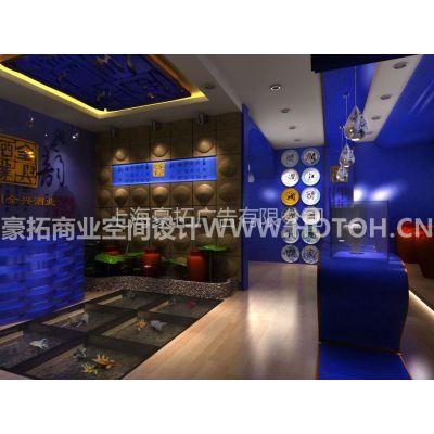 供应上海实体店铺装修 商业空间设计 白酒店铺装修