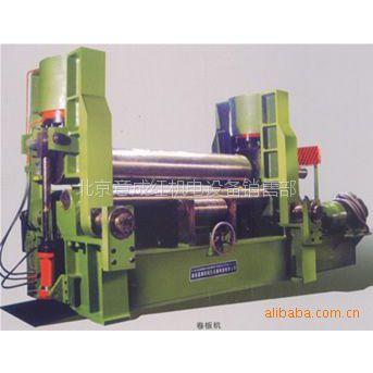 供应订做大中小各型号机械液压万能卷板机床