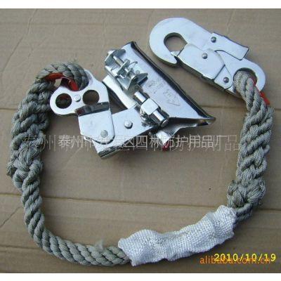 供应自锁器 抓绳器 高空作业缓降器 外墙清洗自锁器 配绳和大挂钩