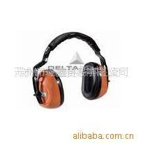 供应代尔塔 103006  防嗓音耳罩 听力防护