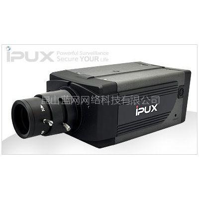 【厂家供应】iPUX 枪型720P百万像素网络摄像机ICS7222