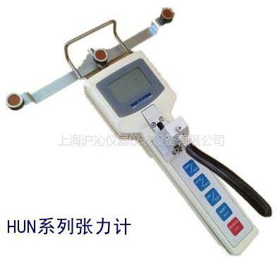 供应铜线|钢线张力仪HUN-20K-L