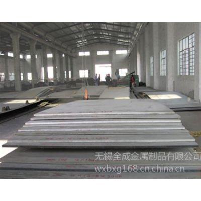 供应无锡不锈钢板,无锡不锈钢中厚板开平分条,无锡厚板切割