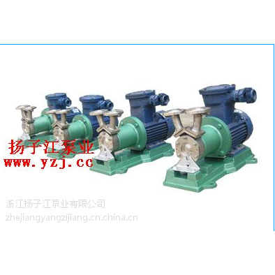 供应漩涡泵:CWB型磁力旋涡泵