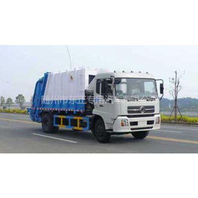供应12方压缩式垃圾车价格 12方压缩式垃圾车厂家 15826786222