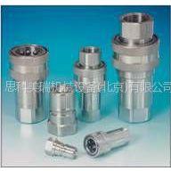 供应厂家直销304 液压不锈钢快速接头 碳钢快接