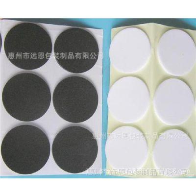 海绵垫 ,海绵防滑垫, 海绵双面胶模切冲型
