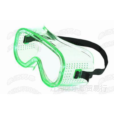 Sperian/斯博瑞安LG10轻便型护目镜(经济型)