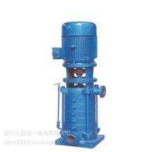 供应DL型立式多级多出口离心泵