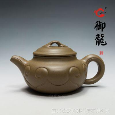 正宗宜兴黄龙山原矿家藏十年青灰泥如意仿古壶紫砂茶具特价批发