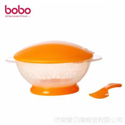bobo/乐儿宝儿童餐具新生儿吸盘碗带盖便携式包邮宝宝小碗BD302B