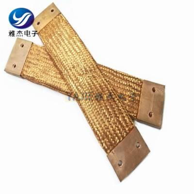 供应东莞雅杰(6-100)平方铜导电带|(20-5000A)铜软连接