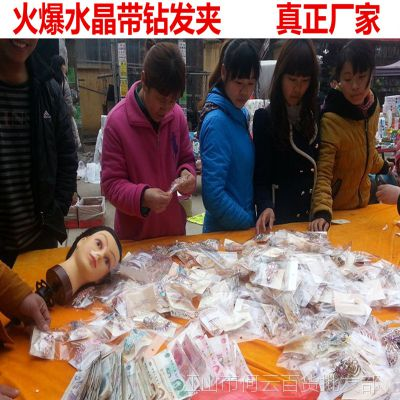 2014跑江湖地摊热卖产品韩式青铜发卡镶钻镶水晶发夹 加工厂