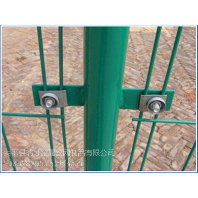 瑞才批发3.5-5.0mm场地双边建筑围栏网价格***低