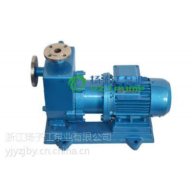 供应ZCQ型自吸式磁力泵,有机溶剂输送泵,易燃易爆液体输送泵