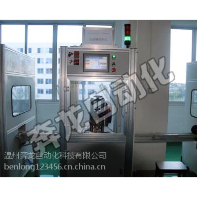 奔龙自动化HiBD63断路器自动铆接生产线