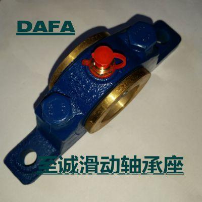 (DAFA)滑动轴承座 H2030滑动轴承座图片、图纸
