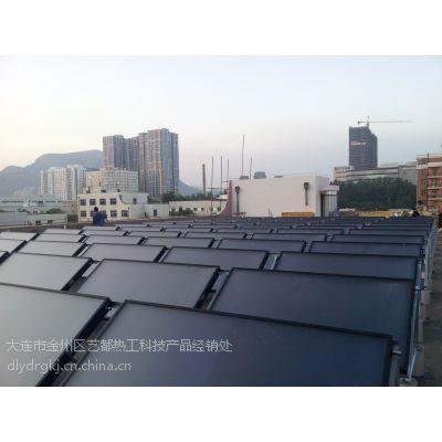 供应节能设备专家太阳能热水系统