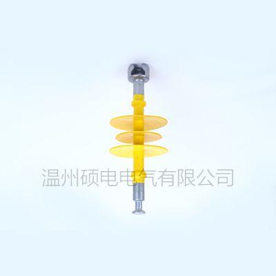 温州硕电 悬式绝缘子FXBW4-10/70