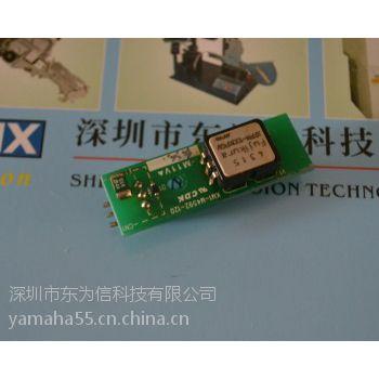 雅马哈真空检测感应板KM1-M4592-132? KM1--13X