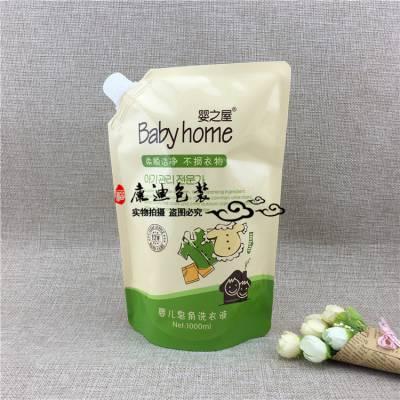 温州厂家专业生产液体袋 吸嘴袋 各种容量洗衣液吸嘴袋 彩印复合软包装批发/采购