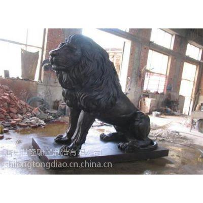 内蒙古镇宅铜狮子,世隆雕塑,镇宅铜狮子雕塑厂家