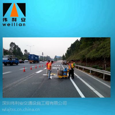 深圳东莞专业施工通道HX-09 高速路20 道路 15热熔划线停车场交通设施伟利安交通设施