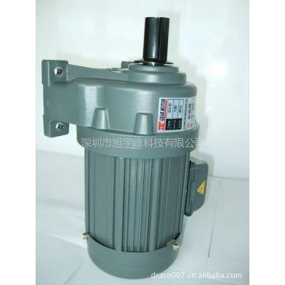 供应万鑫电机可混批 /GH18-100-50S(功率:0.1KW /减速比:50比)