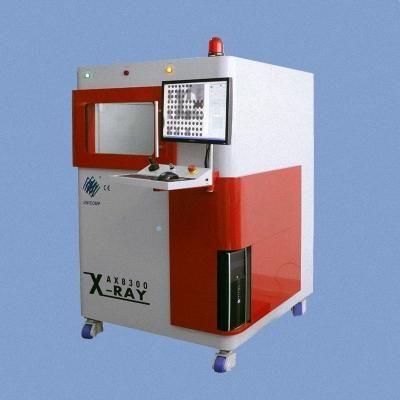 供应X射线探伤仪、X射线检测设备、X射线机、X射线探伤
