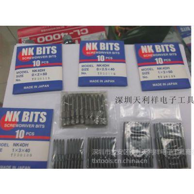 焊款批咀、日本原装批咀、NKD4日本产原装批咀、一级代理