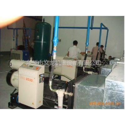 供应空压机热水工程新热能热水机组