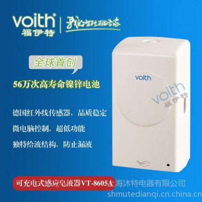 供应安徽工业园皂液器 配备的镍氢电池感应式持久感应式皂液器